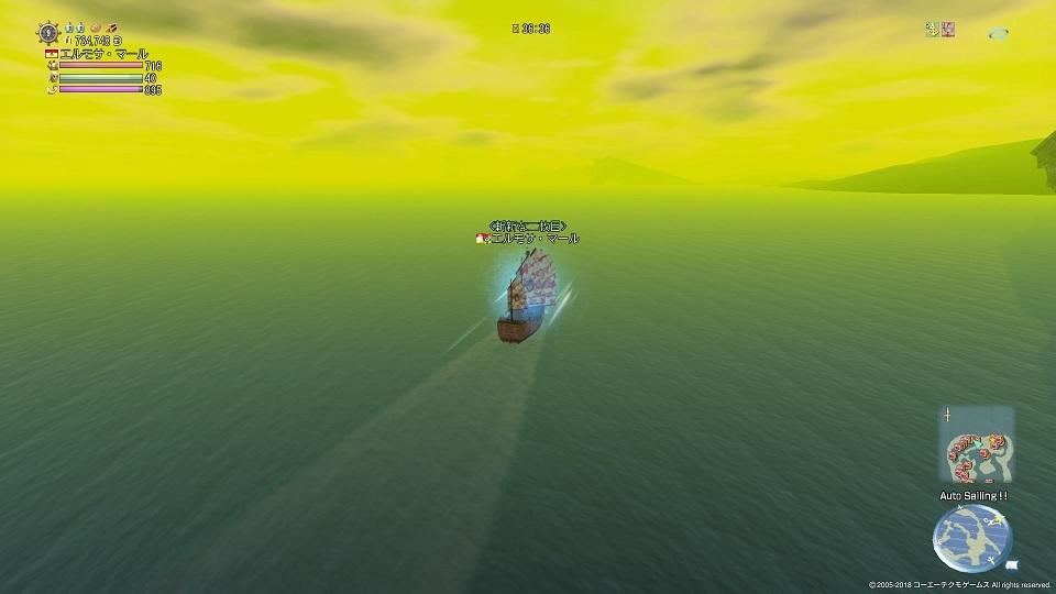 大航海時代 Online_1118