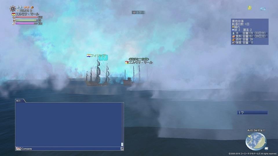 大航海時代 Online_1070