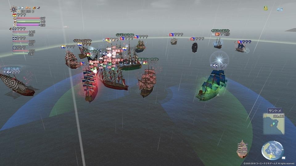 大航海時代 Online_1237