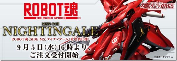 bnr_rs_nightingale_998x341