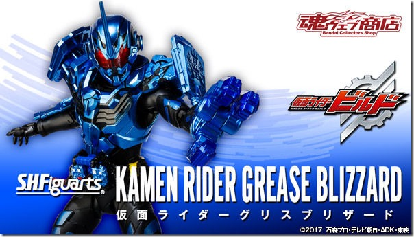 bnr_shf_grease_blizzard_600x341