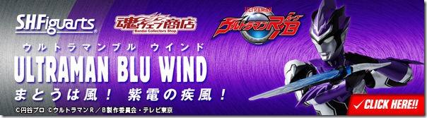 bnr_shf_ultramanblu_wind_600x163