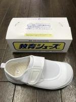 uwabaki 1