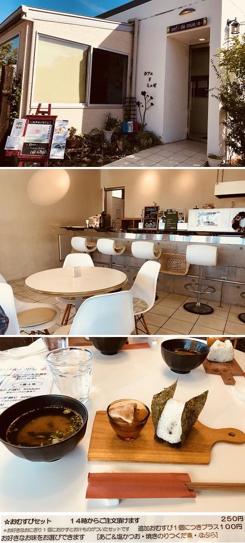 20180808カフェ ド ミュゼ