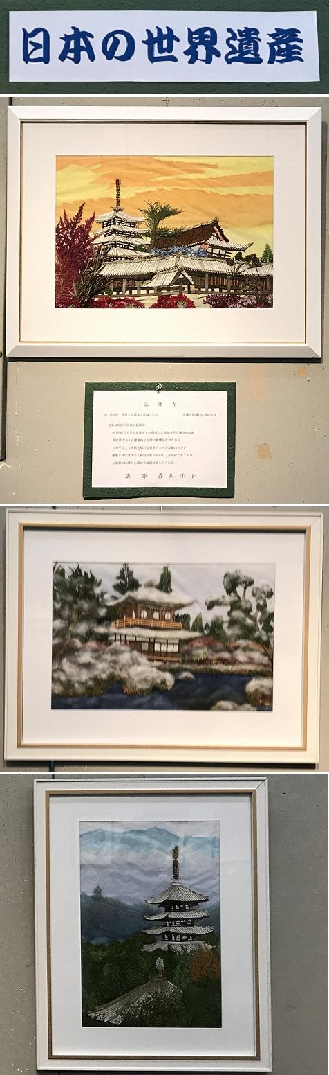 20180927押し花展 12