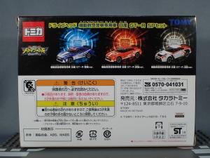 映画ドライブヘッド 機動救急警察専用車 日産 GT-R SPセット(警察ver 消防ver 救急ver) (3)