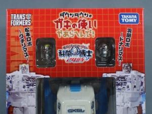 トランスフォーマー浜田ロボ ~ドナリマス~&トランスフォーマー松本ロボ ~グチリマス~ (4)