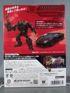トランスフォーマー SS-10 ロックダウン (3)