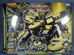 新幹線変形ロボ シンカリオン DXS11 シンカリオン ドクターイエロー (1)
