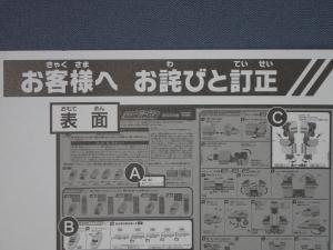 新幹線変形ロボ シンカリオン DXS11 シンカリオン ドクターイエロー (10)