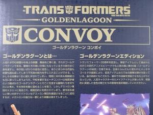 トランスフォーマー35TH記念 ゴールデンラグーン コンボイ (5)