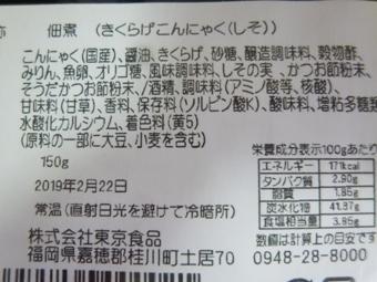 P1310403 (2)