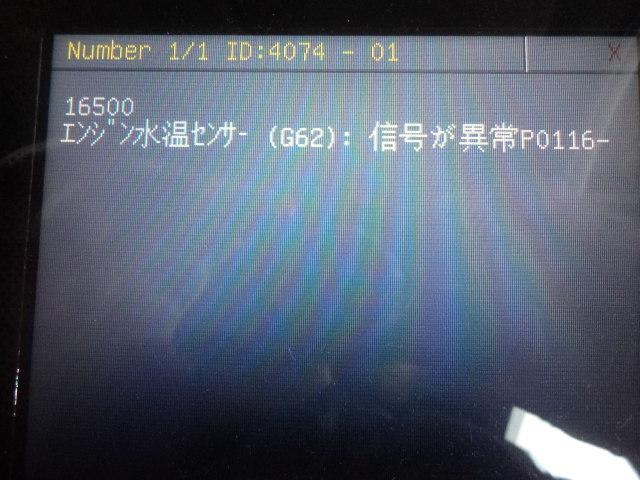P8209148.jpg