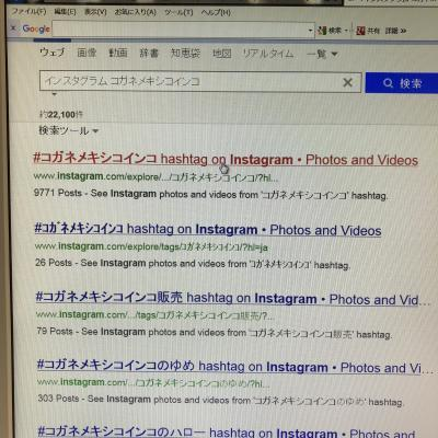IMG_0106_convert_20180820173111.jpg