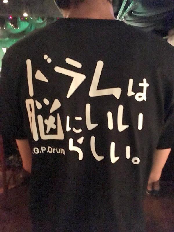 ドラムスクールTシャツ