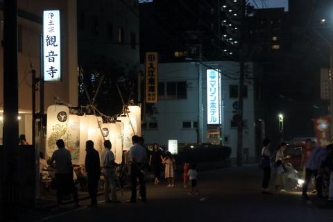 20180827kannonji.jpg