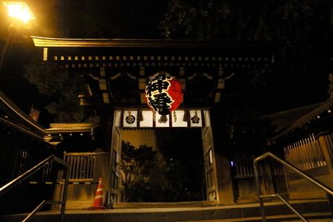 20180914nishimon2.jpg