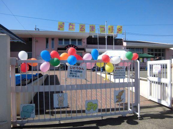 児童館 外観