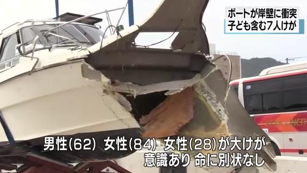 尾道市 プレジャーボート事故