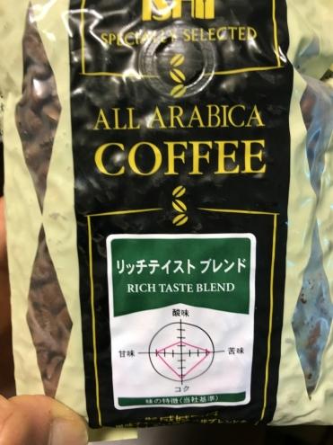181008coffee.jpg
