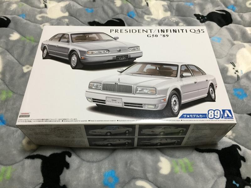 アオシマ モデルカー プレジ インフィニティQ45