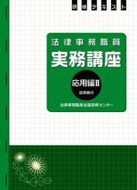 green_convert_20180923091544.jpg