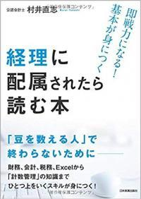 keirinihaioku_convert_20180929181957.jpg