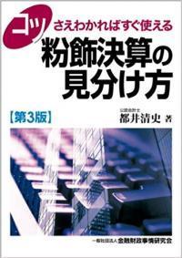 mikata_convert_20180826124301.jpg