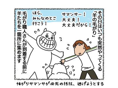 01102018_dog1.jpg
