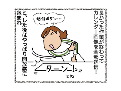 03092018_dog1.jpg