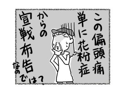 05102018_dog2.jpg