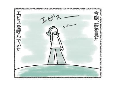 06092018_dog1.jpg