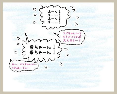 16082018_dog3.jpg
