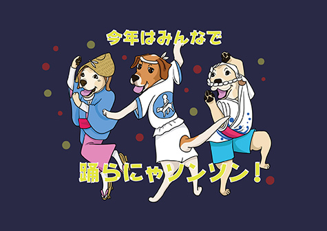 23082018_dog1.jpg