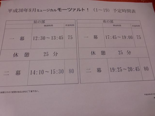 P1310710.jpg