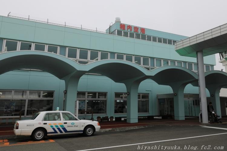 9366 稚内空港ーSN