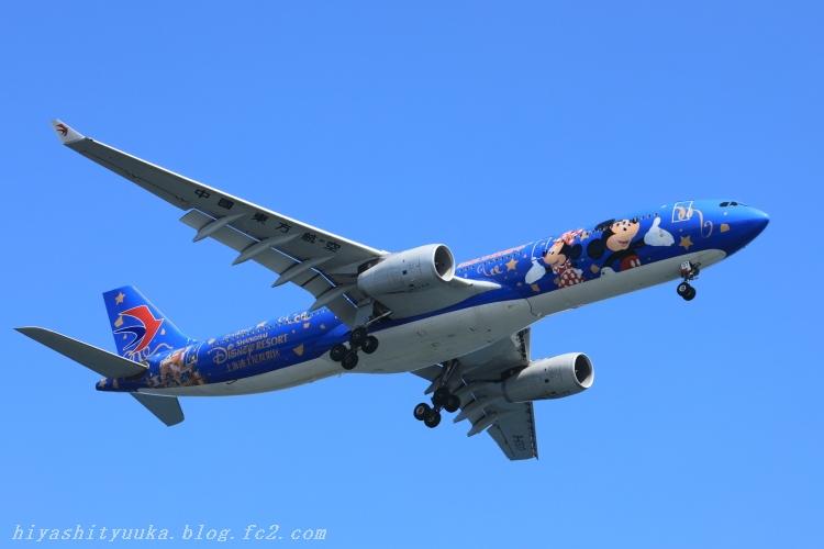9621-S 中国東方航空
