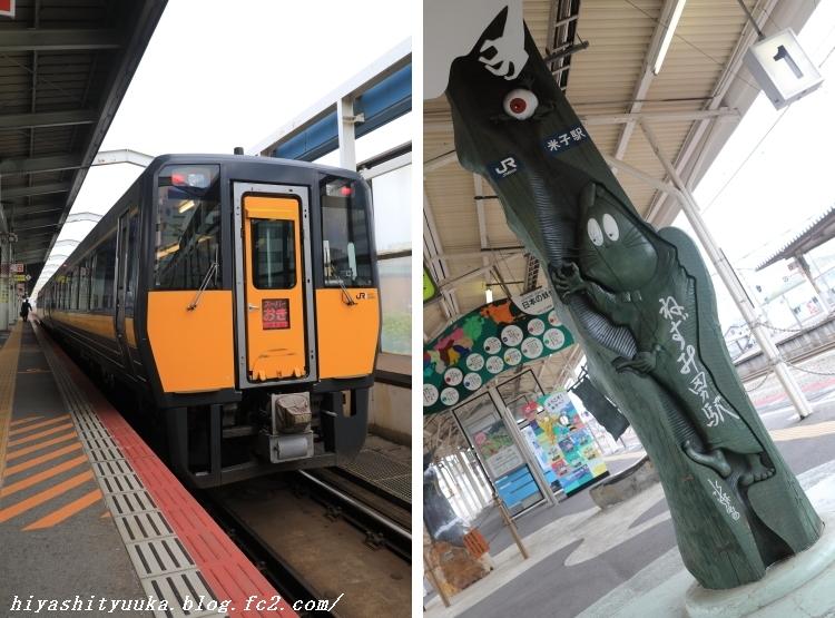 7229 スーパーおき&米子駅ーSN
