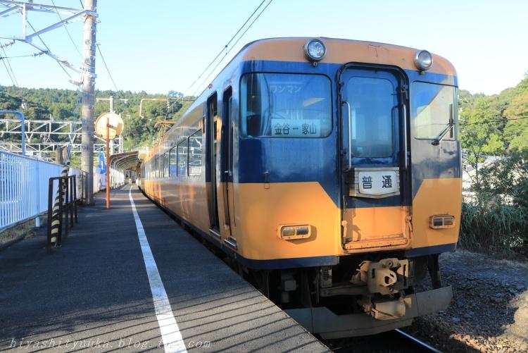 9660 大井川鉄道ーSN