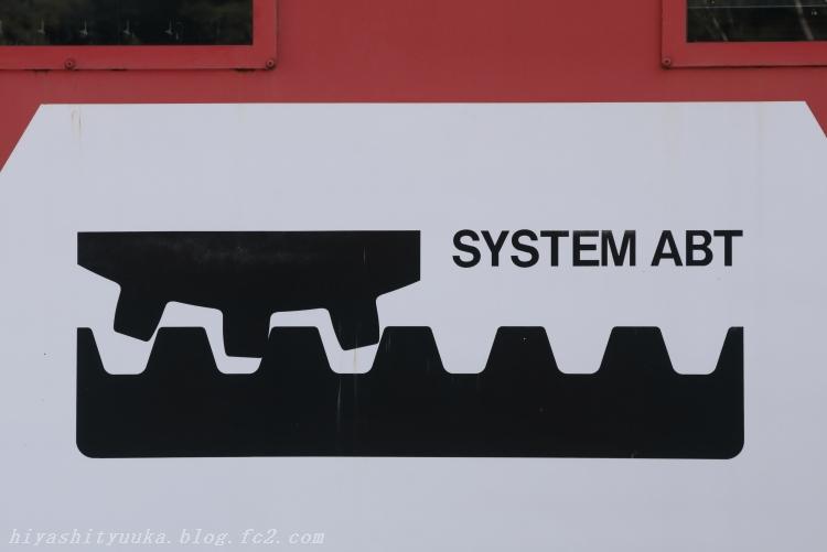 9748 アプト式電気機関車ーSN
