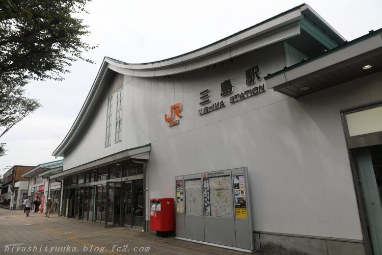 5Z2A0169 JR三島駅ーSN