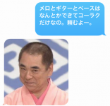 20180818 (2)