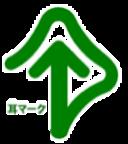 北海道中途難失聴者協会