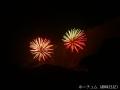 遠目の花火