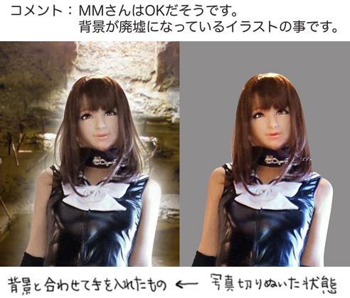 0909hakushures_mebu.jpg