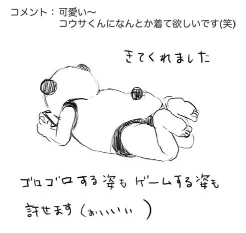 0909hakushures_mike.jpg