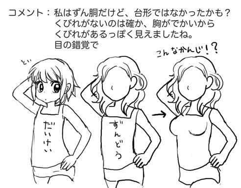 0909hakushures_zundo.jpg