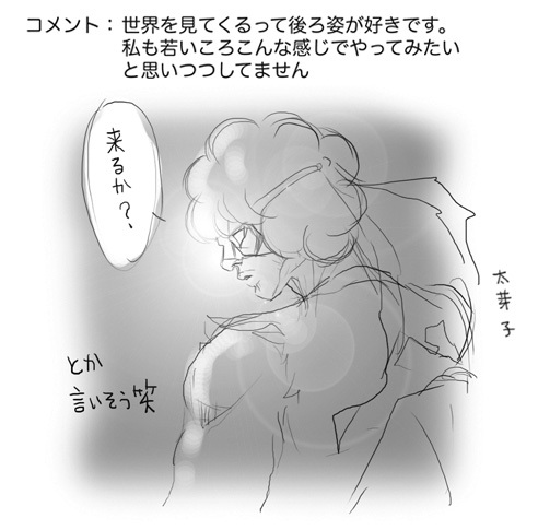 0914hakushures_tameko.jpg