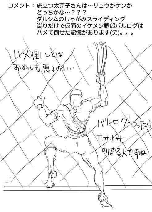 0923hakushures_bal.jpg
