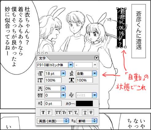 1010hakushures_gyou1.jpg